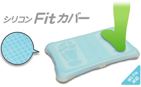 Feet Get Massage Treatment While You Wii Fit