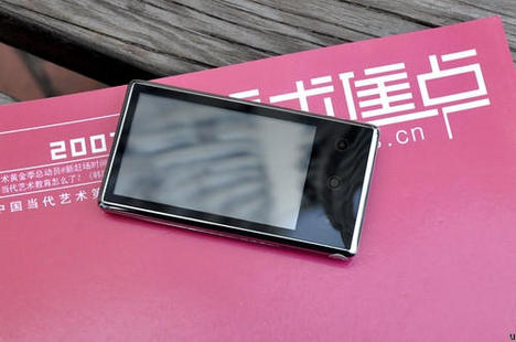 MSI MV652+ portable media player