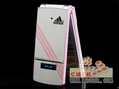 Adidas phone is not official