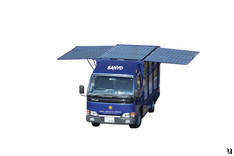 Sanyo Solar Electric Vehicle