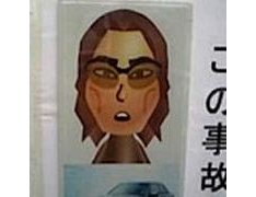 Japanese Police Use Mii To Search For Man
