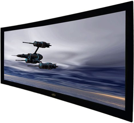 VistaCurve Projection Screen
