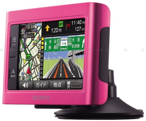 Sony Introduces New GPS System In Japan