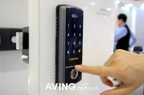 Samsung Ezon SHS-1210 Digital Door Lock