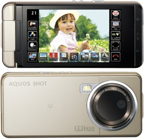 Photophone Sharp AQUOS SHOT 933SH