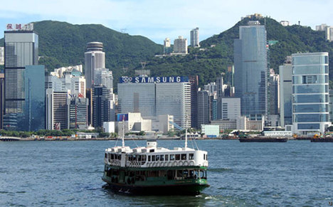 Bateaux Ferries A Energie Solaire A Hong Kong