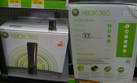 120GB Xbox 360 Elite packaging spotted | Ubergizmo