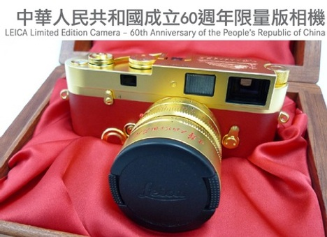Golden Leica