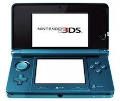 Nintendo Will Auto-Update 3DS to Prevent Piracy