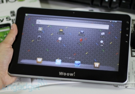 Le tablet Woow Digital a la puce Tegra 2 et Android 2.3 Gingerbread