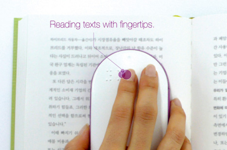 Concept reader Haptic Braille