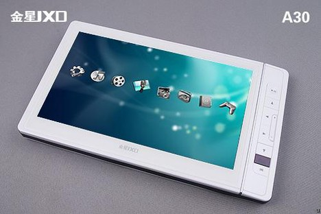JXD A30 portable media player