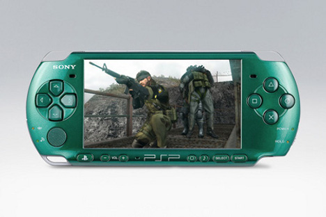 Sony annonce le Metal Gear Solid: Peace Walker PSP Entertainment Pack