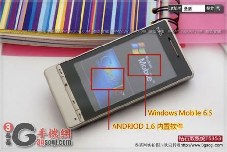 T5353 HTC Diamond2 Clone From China Can Dual Boot Android And Windows Mobile