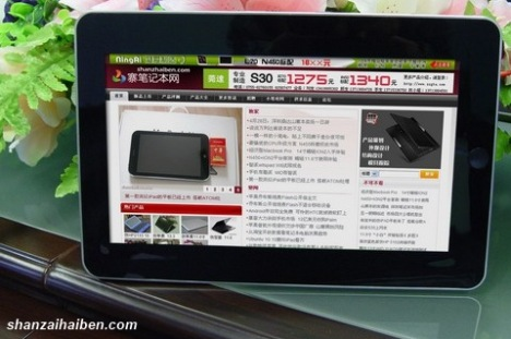 Tablet Zenithink 1GHz sous Android