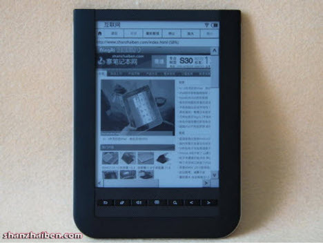 EBook Reader N618 de 4FFF