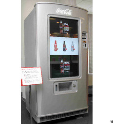 how to get free coke from vending machine