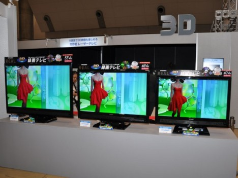 Mitubishi Announces Full HD 3D TVs With Built-in HDD And Blu-ray Burner