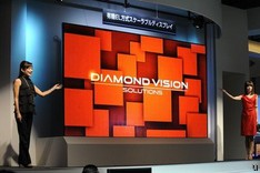 Mitsubishi Diamond Vision OLED display to go on sale
