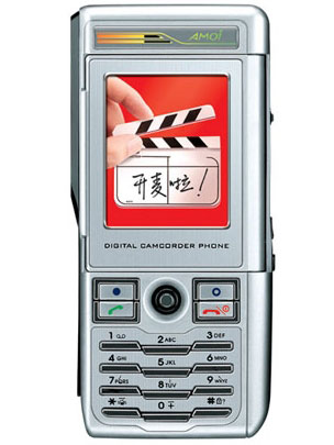 Amoi A660 Camcorder phone from China