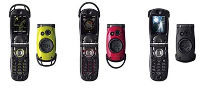 Casio zOne TYPE-R rugged cellphone