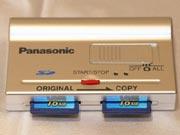 Panasonic's SD to SD copier